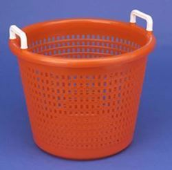 Picture of Plastic Range Baskets